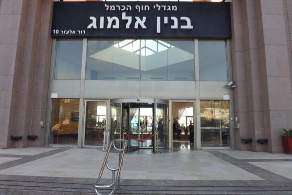 סוויטת דלוקס פרימיום בחיפה